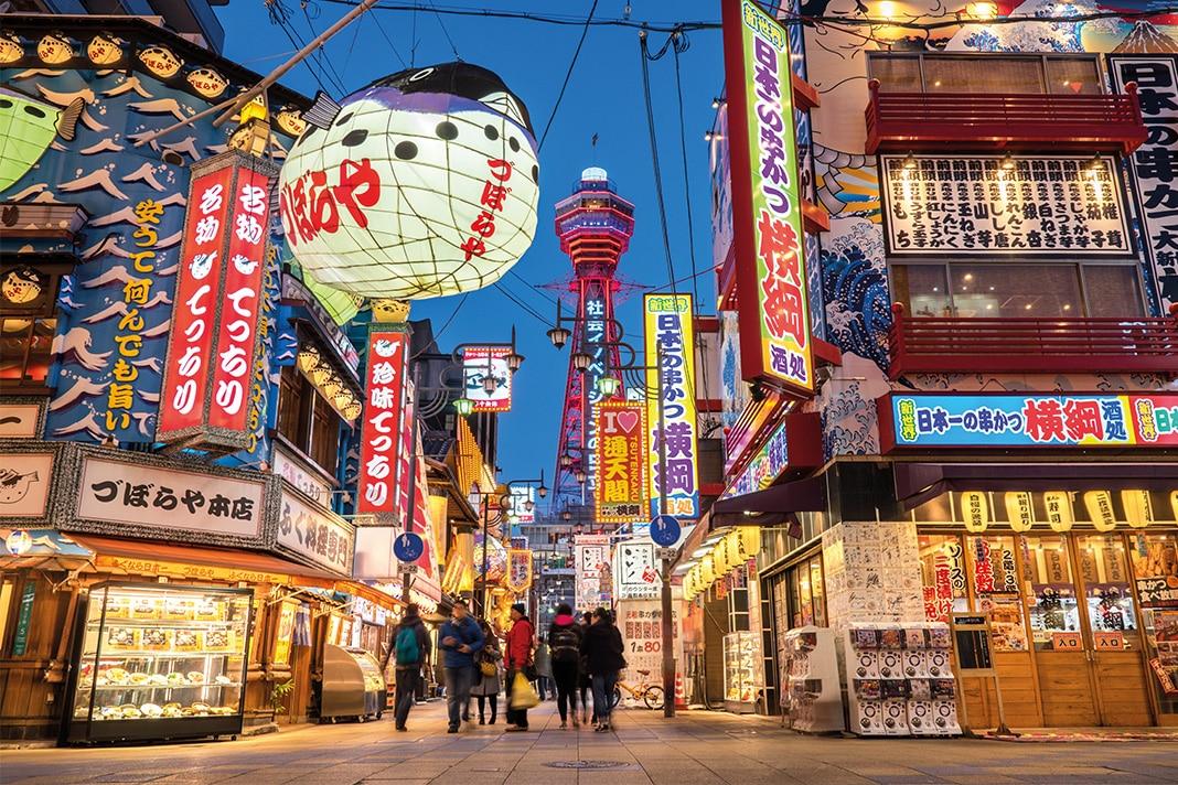 Osaka Japan Foodie Tour